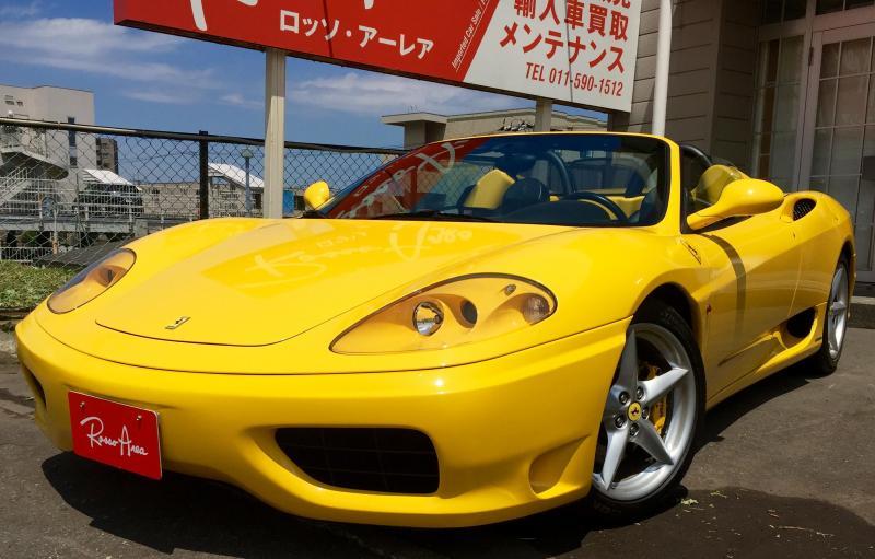 フェラーリ 360スパイダー3.6 6MT 正規D車 キダスペシャル (Giallo modena)